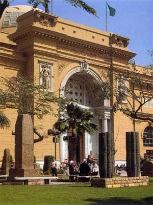 Фото и видео Каирского национального музея